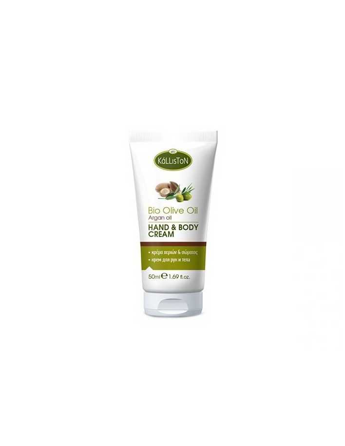 Kalliston Hand & Body Cream Bio Olive Oil & Argan Oil 50ml 5798 Kalliston Κρέμες χεριών €2.80 product_reduction_percent€2.26