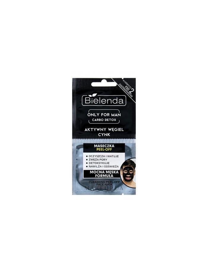 Bielenda Only For Man Carbo Detox Cleansing Peel-Off Face Mask 2x6gr 8807 Bielenda Professional Για το πρόσωπο €4.50 €3.63