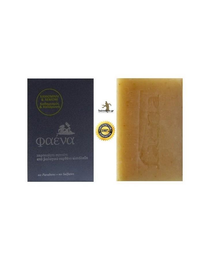 Faena Chamomile Lemon soap 90gr 1337 Faena Soap €3.90 €3.15