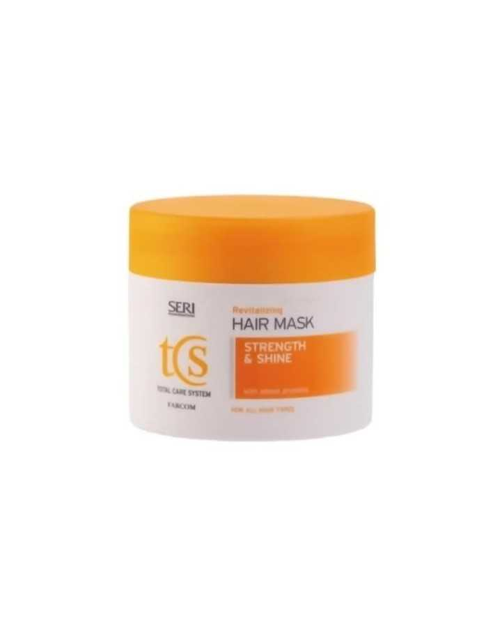 Farcom Seri Strenght Shine Hair Mask 500ml