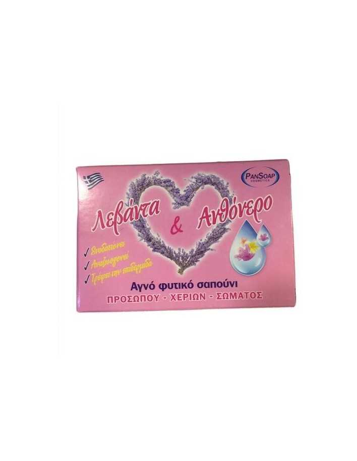 PanSoap Herbal Lavender Soap - rosewater 125gr 2855 PanSoap For the Body €1.80 €1.45