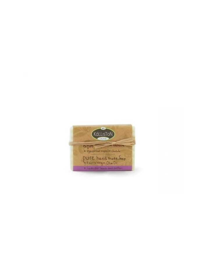 Kalliston Olive Pure Handmade Soap & Lavender Leaves 100gr