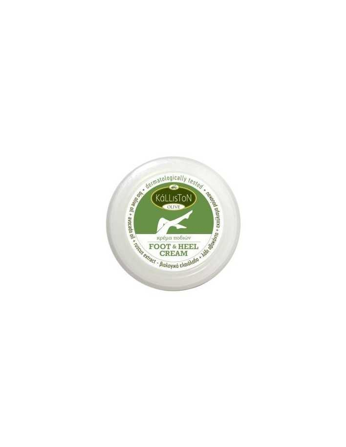 Kalliston Foot & Heel Cream Avocado Oil & Ruscus Extract 75ml 4164 Kalliston Κρέμες Σώματος €3.99 €3.22