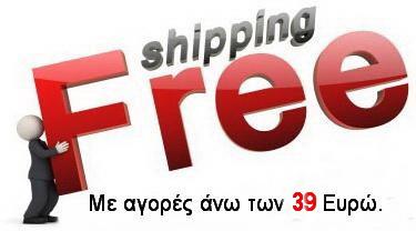 HairMaker-free-shippin