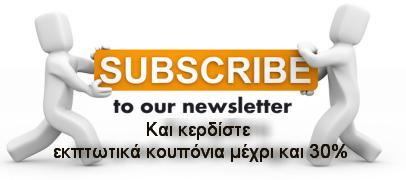 hairmaker-newsletter